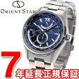 オリエントスター ORIENT STAR 腕時計 メンズ 自動巻き オートマチック ワールドタイム WZ0041JC【あす楽対応】【即納可】