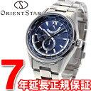 【5000円OFFクーポン!3月27日9時59分まで!】オリエントスター ORIENT STAR 腕時計 メンズ 自動巻き オートマチック ワールドタイム WZ0041JC【あす楽対応】【即納可】