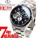 オリエントスター ORIENT STAR 自動巻き オートマチック 腕時計 メンズ モダンスケルトン WZ0271DK【2016 新作】【あす楽対応】【即納可】