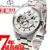 オリエントスター ORIENT STAR 自動巻き オートマチック 腕時計 メンズ モダンスケルトン WZ0281DK【2016 新作】