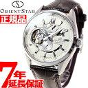 オリエントスター ORIENT STAR 自動巻き オートマチック 腕時計 メンズ モダンスケルトン WZ0291DK【2016 新作】【あす楽対応】【即納可】