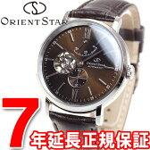 オリエントスター ORIENT STAR 自動巻き オートマチック 腕時計 メンズ クラシックスケルトン WZ0301DK【2016 新作】