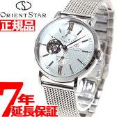 オリエントスター ORIENT STAR 自動巻き オートマチック 腕時計 メンズ クラシックスケルトン WZ0311DK【2016 新作】