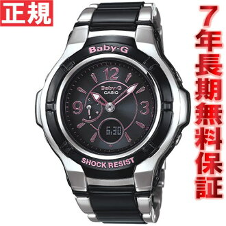 Baby-g baby G radio solar ladies solar radio watch composite line Hasegawa Jun-baby-g BGA-1200C-1BJF