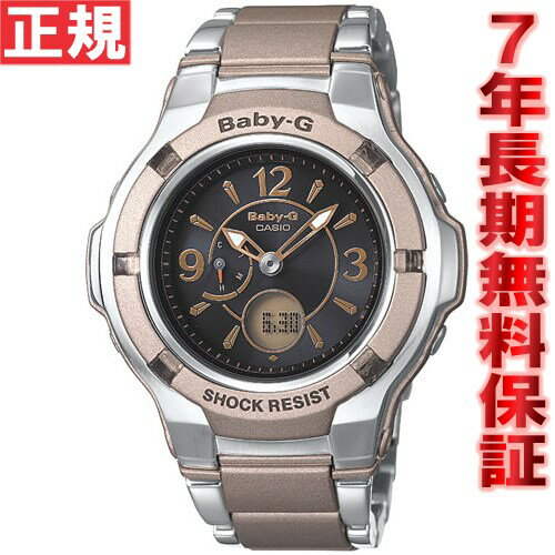 Baby-g radio solar Casio baby G solar radio watch women's composite line length Tanikawa j. baby-g BGA-1200C-5BJF