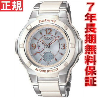 Baby-g radio solar Casio baby G solar radio watch women's composite line length T