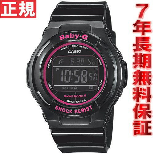 BABY-G electric wave solar solar watch Casio baby G tripper solar radio time signal Lady's Jun Hasegawa image character Tripper BGD-1310-1JF