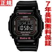 BABY-G カシオ ベビーG Tripper トリッパー 電波 ソーラー 電波時計 腕時計 レディース ブラック デジタル タフソーラー BGD-5000-1JF【あす楽対応】【即納可】