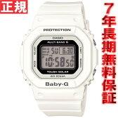 BABY-G カシオ ベビーG Tripper トリッパー 電波 ソーラー 電波時計 腕時計 レディース ホワイト 白 デジタル タフソーラー BGD-5000-7JF