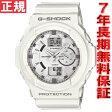 GA-150-7AJF G-SHOCK Gショック カシオ 腕時計 メンズ アナデジ ホワイト 白 GA-150-7AJF【あす楽対応】【即納可】【正規品】【7年長期無料保証】