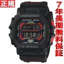 GXW-56-1AJF G-SHOCK 電波 ソーラーカシオ Gショック 腕時計 メンズ GXシリーズ G-SHOCK GXW-56-1AJF【あす楽対応】【即納可】