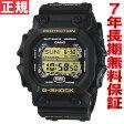 GXW-56-1BJF G-SHOCK カシオ Gショック 電波ソーラー 腕時計 メンズ GXシリーズ G-SHOCK GXW-56-1BJF【あす楽対応】【即納可】【正規品】【7年長期無料保証】