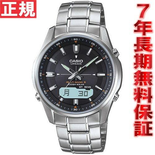 カシオ リニエージ 腕時計 ソーラー 電波時計 メンズ アナデジ CASIO LINEAGE LCW-M100D-1AJF [正規品][送料無料][7年長期無料保証][ラッピング無料][サイズ調整無料]