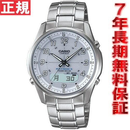 カシオ リニエージ 腕時計 ソーラー 電波時計 メンズ アナデジ CASIO LINEAGE LCW-M100D-7AJF [正規品][送料無料][7年長期無料保証][ラッピング無料][サイズ調整無料]