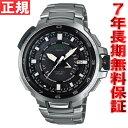 カシオ プロトレック マナスル CASIO PRO TREK MANASLU 電波 ソーラー 腕時計 メンズ 電波時計 タフソーラー PRX-7000T-7JF...
