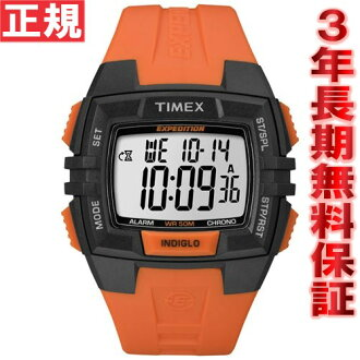 Timex expedition CAT TIMEX EXPEDITION CAT watch men digital T49902