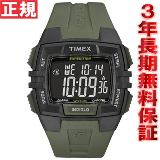 Timex expedition TIMEX EXPEDITION CAT CAT watches mens digital T49903