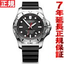 ビクトリノックス VICTORINOX 腕時計 メンズ I.N.O.X. PROFESSIONAL DIVER イノックス プロフェッショナル ダイバー ブラッ...
