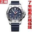 ビクトリノックス VICTORINOX 腕時計 メンズ I.N.O.X. PROFESSIONAL DIVER イノックス プロフェッショナル ダイバー ネイビー ヴィクトリノックス 241734【2016 新作】
