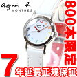 アニエスベー agnes b. 限定モデル 腕時計 レディース マルチェロ Marcello 手書き FBSD701【アニエスベー agnes b. FBSD701 2016 新作】【正規品】【送料無料】【7年延長正規保証】【楽ギフ_包装】