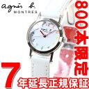 アニエスベー agnes b. 限定モデル 腕時計 レディース マルチェロ Marcello 手書き FBSD701【2016 新作】