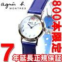 アニエスベー agnes b. 限定モデル 腕時計 レディース マルチェロ Marcello 手書き FBSD702【2016 新作】【あす楽対応】【即納可】