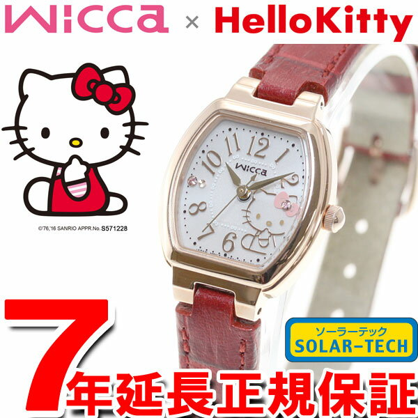 【ポイント最大34倍!12/3 19時〜22時59分まで】シチズン ウィッカ CITIZEN wicca × Hello Kitty ハローキティ コラボレーションモデル ソーラーテック 腕時計 レディース KP2-060-90【2016 新作】