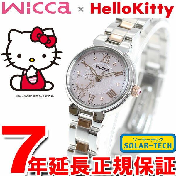 【ポイント最大34倍!12/3 19時〜22時59分まで】シチズン ウィッカ CITIZEN wicca × Hello Kitty ハローキティ コラボレーションモデル ソーラーテック 腕時計 レディース KP2-132-91【2016 新作】