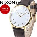 ニクソン NIXON ポーターレザー PORTER LEATHER 限定モデル 腕時計 メンズ/レディース ゴールド/ブラック NA10582523-00【ニク...