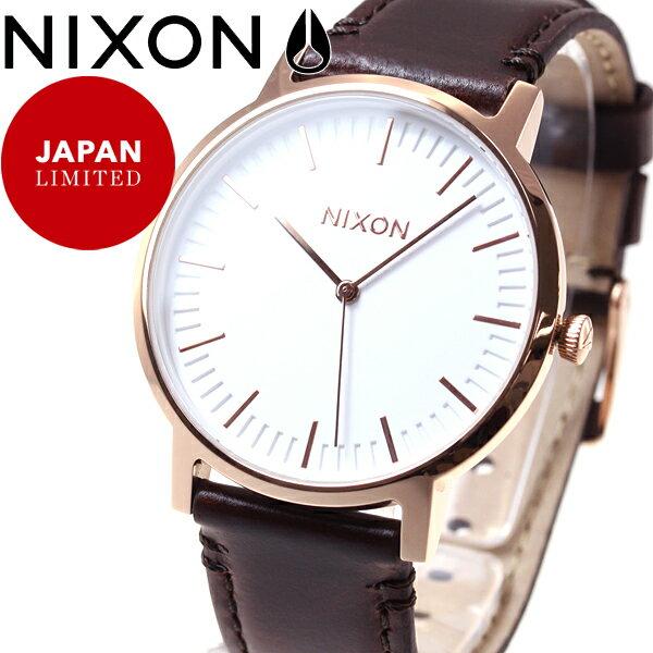ニクソン NIXON ポーターレザー PORTER LEATHER 限定モデル 腕時計 メンズ/レディース ローズゴールド/ブラウン NA10582524-00【2016 新作】【あす楽対応】【即納可】