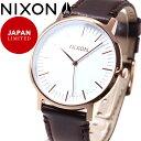 ニクソン NIXON ポーターレザー PORTER LEATHER 限定モデル 腕時計 メンズ/レディース ローズゴールド/ブラウン NA10582524-00...