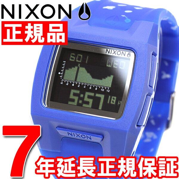 ニクソン NIXON ローダウンシリコン LODOWN SILICONE 腕時計 メンズ コバルトスポックル NA2812303-00【2016 新作】 [正規品][送料無料][7年延長正規保証][ラッピング無料]
