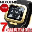 ニクソン NIXON スーパータイド SUPERTIDE 限定モデル 腕時計 メンズ オールブラック/ゴールド NA3161031-00【2016 新作】