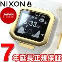 ニクソン NIXON スーパータイド SUPERTIDE 限定モデル 腕時計 メンズ オールホワイト/ゴールド NA3161035-00【2016 新作】