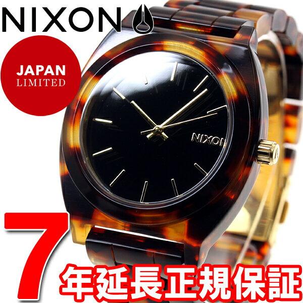 ニクソン NIXON タイムテラーアセテート TIME TELLER ACETATE 限定モデル 腕時計 レディース/メンズ トートイズ/ゴールド NA3272513-00【2016 新作】【あす楽対応】【即納可】