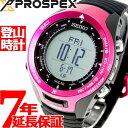 セイコー プロスペックス アルピニスト SEIKO PROSPEX Alpinist Bluetooth搭載 ソーラー 腕時計 メンズ SBEL003【2016 新作】
