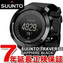スント トラバース サファイア ブラック SUUNTO TRAVERSE SAPPHIRE BLACK 限定モデル 腕時計 メンズ GPSウォッチ SS0222...