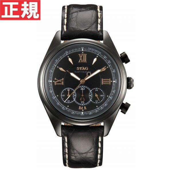 STAG スタッグ 腕時計 メンズ SJSFIVEZERO クロノグラフ クロコレザー 日本製 クォーツ STG004B1 [正規品][送料無料][ラッピング無料]