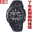 カシオ ウェーブセプター CASIO wave ceptor 限定モデル 電波 ソーラー 電波時計 腕時計 メンズ アナデジ タフソーラー WVA-M650B-...