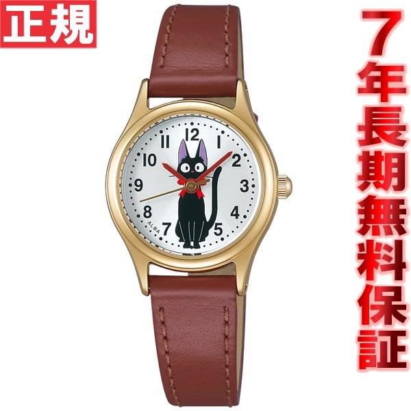 セイコー アルバ SEIKO ALBA 魔女の宅急便 腕時計 ACCK405