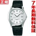 セイコー アルバ SEIKO ALBA 腕時計 メンズ ペアウォッチ AQGJ423【2016 新作】