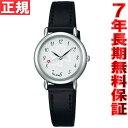 セイコー アルバ SEIKO ALBA 腕時計 レディース AQHK436