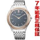 シチズン エコ・ドライブ ワン CITIZEN Eco-Drive One ソーラー 腕時計 メンズ AR5004-59H【2016 新作】