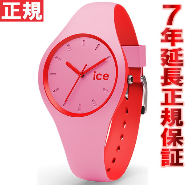 アイスウォッチ ICE-Watch 腕時計 アイスデュオ ICE duo スモール ピンクレッド DUO.PRD.S.S.16(001491)【2016 新作】 [正規品][7年延長正規保証][送料無料][ラッピング無料]
