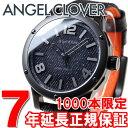 エンジェルクローバー Angel Clove SENSE センス コラボ 限定モデル 腕時計 メンズ エクスベンチャー EXVENTURE EV46BBK-BD【2016 新作】