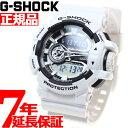 カシオ Gショック CASIO G-SHOCK ハイパーカラーズ 腕時計 メンズ アナデジ GA-400-7AJF 正規品 送料無料!