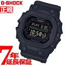 カシオ Gショック CASIO G-SHOCK 電波 ソーラー 電波時計 腕時計 メンズ ブラック タフソーラー デジタル GXW-56BB-1JF【2016 ...