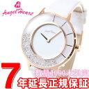 エンジェルハート Angel Heart 限定モデル 腕時計 レディース LG36P-WH 正規品 送料無料! ラッピング無料! あす楽対応