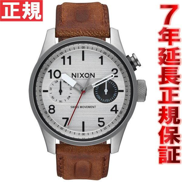 ニクソン NIXON サファリデラックスレザー SAFARI DELUXE LEATHER 腕時計 メンズ シルバー/ブラウン NA9771113-00【2016 新作】 [正規品][送料無料][7年延長正規保証][ラッピング無料]