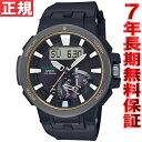 カシオ プロトレック CASIO PRO TREK 電波 ソーラー 電波時計 腕時計 メンズ タフソーラー アナデジ PRW-7000-1BJF【2016 新作】